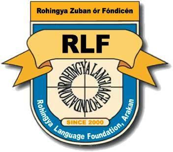 Rohingya Language Foundation