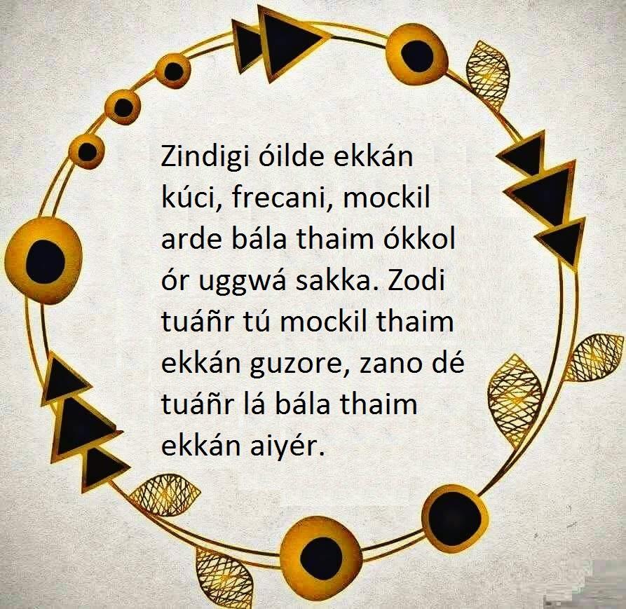 Life-circle